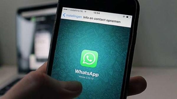 Whatsapp,WhatsAPp web,WhatsApp Wallpaper,Multiple device feature,WhatsApp multiple device