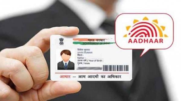 Aadhaar card,Aadhaar PVC Car,Aadhaar UIDAI,How to order PVC Aadhaar