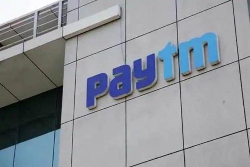 Paytm postpaid launches flexible EMI options - Business2Business