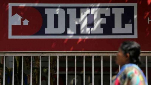 dhfl news