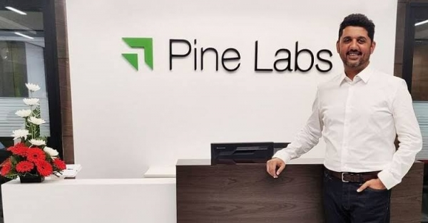 Pine Labs,Fave