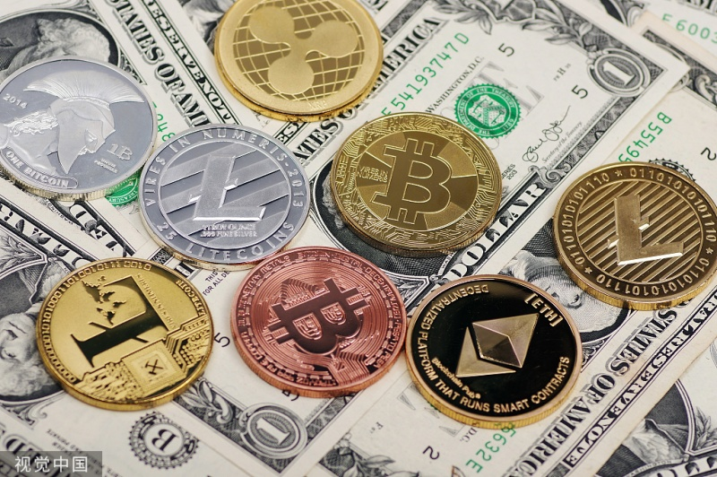 UAE says to launch digital currency within five years