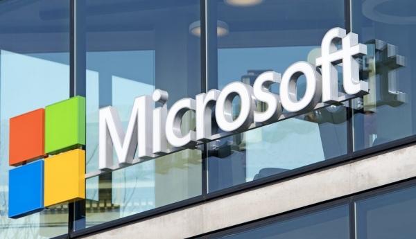 Microsoft RiskIQ,Microsoft RiskIQ 500m,Microsoft RiskIQ acquisition deal,Microsoft RiskIQ deal,Microsoft action against cybersecurity,Microsoft acts against cybersecurity