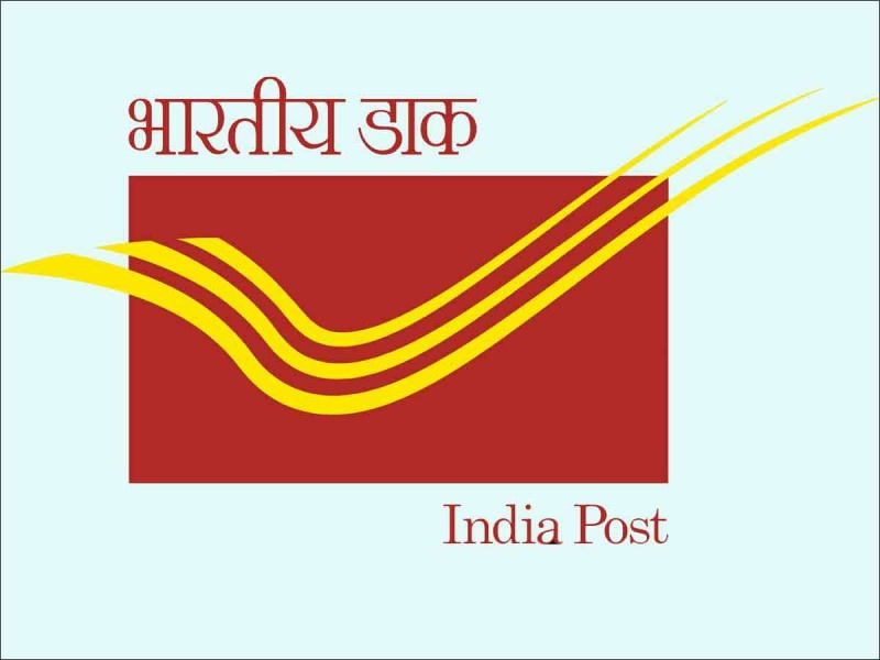 How to invest in Post Office Monthly Income Scheme - Business2Business